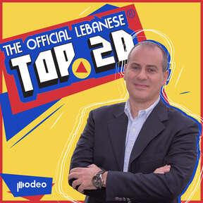 OLT20